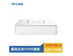 TP-LINK TL-NVR6108C-B 8路H.265+网络高清硬盘录像机