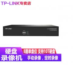 TP-LINK TL-NVR6108K-B 8路H.265+网络高清硬盘录像机