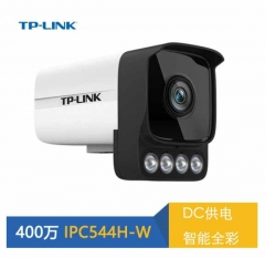 TP-LINK TL-IPC544H-W 400万四灯智能暖光全彩网络摄像机 6MM