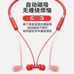联想 HE05 蓝牙5.0 颈挂式 自动磁吸防水运动无线蓝牙耳机 红色