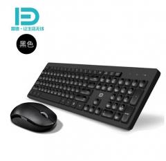 富德 iK7300 凹槽按键商务办公静音无线套件 黑色 无线