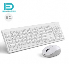 富德 iK7300 凹槽按键商务办公静音无线套件 白色 无线