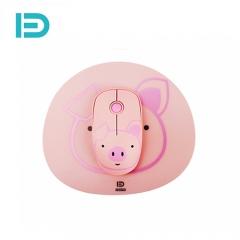 富德 E680 2.4G无线鼠标配鼠标垫套装 创意个性便携鼠标 静音无线鼠标 嘟嘟猪 无线