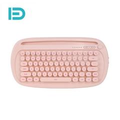 富德 K510D  有线+蓝牙双模炫彩发光有无线键盘 粉色 无线