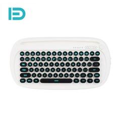 富德 K510D 有线+蓝牙双模炫彩发光有无线键盘