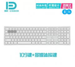 富德 iK8300 无线蓝牙双模超薄键盘 银色 无线