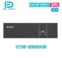 富德 iK8300 无线蓝牙双模超薄键盘 黑色 无线