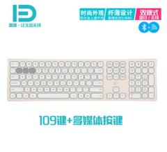 富德 iK8300 无线蓝牙双模超薄键盘 土豪金 无线
