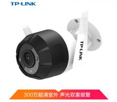 TP-LINK TL-IPC63N 300万像素 室外防水无线网络摄像机H265+ 焦距4mm