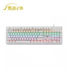 美尚E族 HJK910-10 高级竞技游戏键盘 上下跑马灯 白色机械键盘