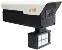 诺安达 NAD-8905HD-3MP-Y 天视通300万黑光全彩H.265网络高清摄像机 4MM