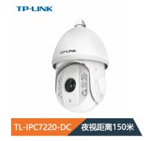 TP-LINK TL-IPC7220-DC 200W7寸 红外20倍光学变焦高速球机H.265+