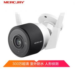 水星 MIPC371 H.265 300万室外防水无线网络摄像机 焦距4mm