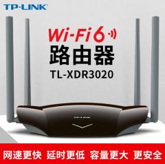 【WiFi6】TP-LINK TL-XDR3020 AX3000双频双核CPU高速网络全千兆路由器