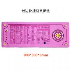 快捷键-天使盾牌 精密锁边300*800*3mm鼠标垫