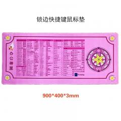 快捷键-天使盾牌 精密锁边400*900*3mm鼠标垫