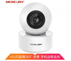 水星 MIPC451-4 400万H.265云台无线网络摄像机 带网口