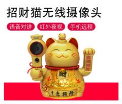 海康威视 DS-IPC-E52H-IWT 200万像素语音对讲大广角高清招财猫摄像机 焦距 2.8