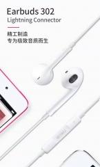 WIWU Earbuds302 兼容苹果手机、平板设备可弹窗的线控蓝牙有线耳机 白色