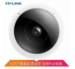 TP-LINK TL-IPC55AE 500万超高清像素支持poe供电红外夜视360°全景无线摄像机