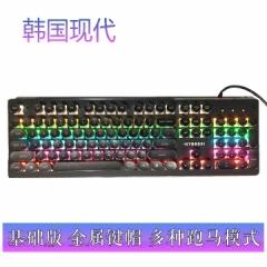 【旗舰版】韩国现代 K600 朋克金属键帽 金属面板跑马灯游戏机械键盘 黑色 USB