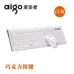 爱国者 WQ7600 巧克力键商务办公无线键鼠套件【20/件】 白灰色 无线