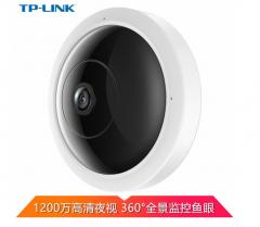 TP-LINK TL-IPC59AE 1200万高清全景鱼眼红外夜视网络无线摄像机