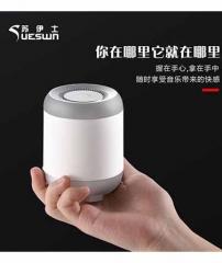 苏伊士 Q33 AI人工语音对话 蓝牙5.0 户外便携无线智能蓝牙音箱 白色 插卡 蓝牙