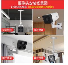 海康威视 DS-IPC-B13H2-I/POE 300万四灯红外 内置音频 H.265网络高清摄像机 4MM