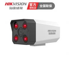 海康威视 DS-IPC-B13H2-I 300万四灯红外 内置音频 H.265网络高清摄像机 4MM