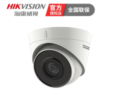 海康威视 DS-IPC-T13H2-I 300万半球 内置音频 摄像机 H.265 4MM