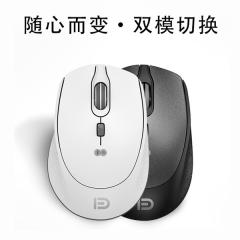 富德 i360d 蓝牙4.0 2.4G静音无线鼠标 黑色 无线
