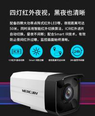 水星 MIPC3142P 300万四灯红外H.265+网络高清内置音频摄像机POE供电 4MM