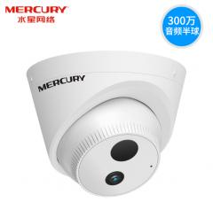 水星 MIPC3312  300万半球红外H.265+网络高清摄像机支持音频 4MM