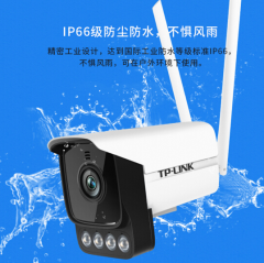 TP-LINK TL-IPC536H-A4-W20 300万高清室外防水全彩夜视人员警戒无线摄像机