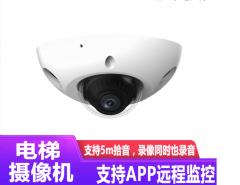 TP-LINK TL-IPC422MP-D2.8 200万H265+电梯防爆监控红外网络摄像机