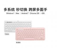 罗技 K380 多设备蓝牙键盘 平板电脑键盘 手机键盘 粉色 无线