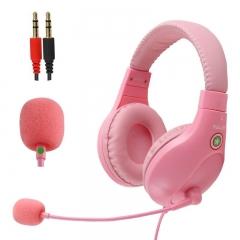 声籁 A566E 头戴式有线耳机学生网课专用耳麦 粉色