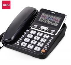 得力 789 办公家用电话机座机固定电话