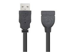 【纯铜】铭豹 USB2.0延长线【精美袋装】 10米