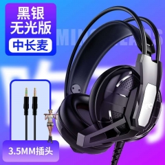 友柏 A12 中长麦克风 头戴式电脑耳麦 PC耳机 黑色
