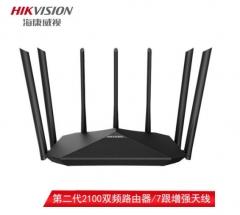 海康威视 DS-3WR23-E 七天线2100M双频全千兆无线路由器