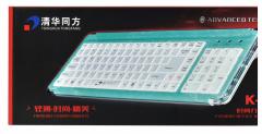 清华同方键鼠 K-899 电脑台式机USB小单键盘 蓝色 USB