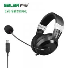 声籁 E28 USB头戴式电脑耳麦耳机带麦克风 黑色