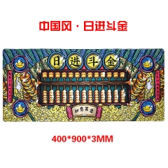 【多金版】中国风-日进斗金 400*900*3mm 精密锁边鼠标垫