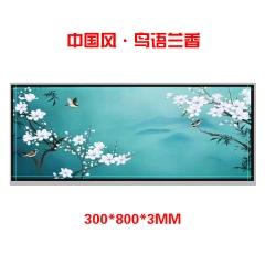 鼠标垫 中国风-鸟语兰香 300*800*4mm 精密锁边鼠标垫