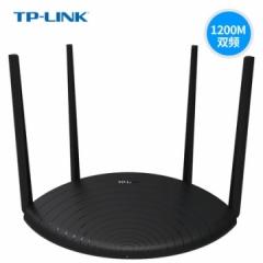 【易展版】TP-LINK TL-WDR5660 1200M 5G双频四天线路由器