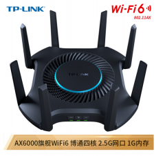 【WiFi6】TP-LINK TL-XDR6060 易展Turbo版 AX6000千兆双频无线路由器