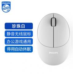 Philips/飞利浦 SPK7335 静音 自动休眠办公游戏无线鼠标 白色 无线