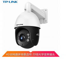 TP-LINK TL-IPC5220E-DCG 200万像素5寸红外网络高速球机4G版 H265+